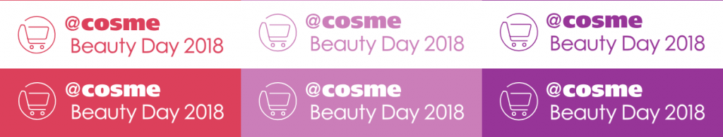 @cosme Beauty Dayロゴカラーパターン