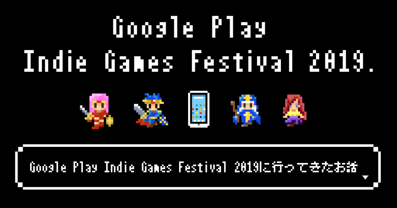 Google Play Indie Games Festival 2019